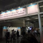 横浜で行われる国際歯科大会2018に参加させて頂きました。
