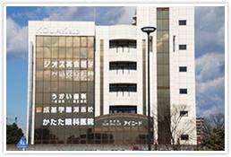 滋賀県大津市真野「堅田駅前」うかい歯科クリニック