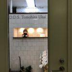 滋賀県大津市JR堅田駅前の歯科医院「うかい歯科クリニック」